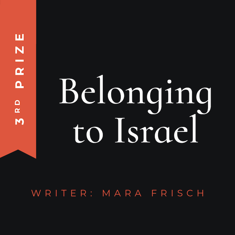 belonging to israel