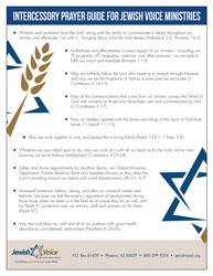 Messianic Jewish prayer guide for Jewish Voice
