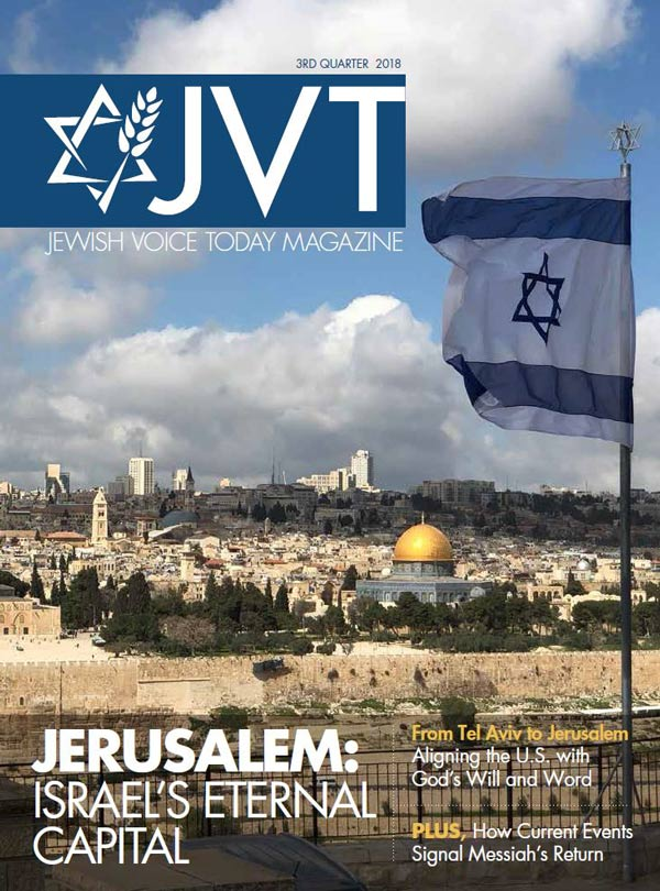 Jewish Voice Today | Q3 2018