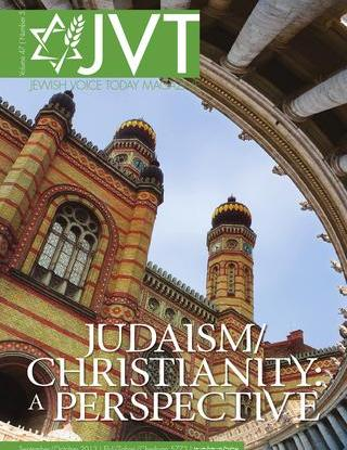 Jewish Voice Today, Sept/Oct 2013