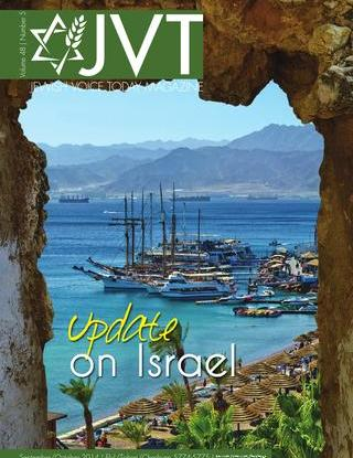 Jewish Voice Today - September/October 2014